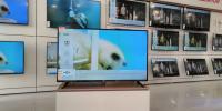 Vestel Uygun Fiyatta Televizyonlar